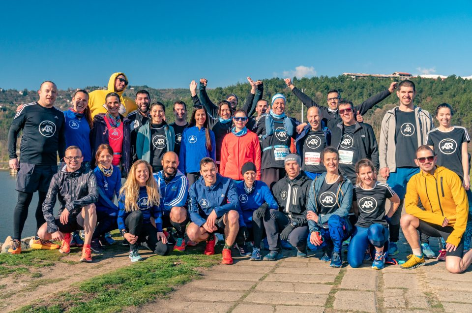 adidasRunnersSofia Pancharevo team photo